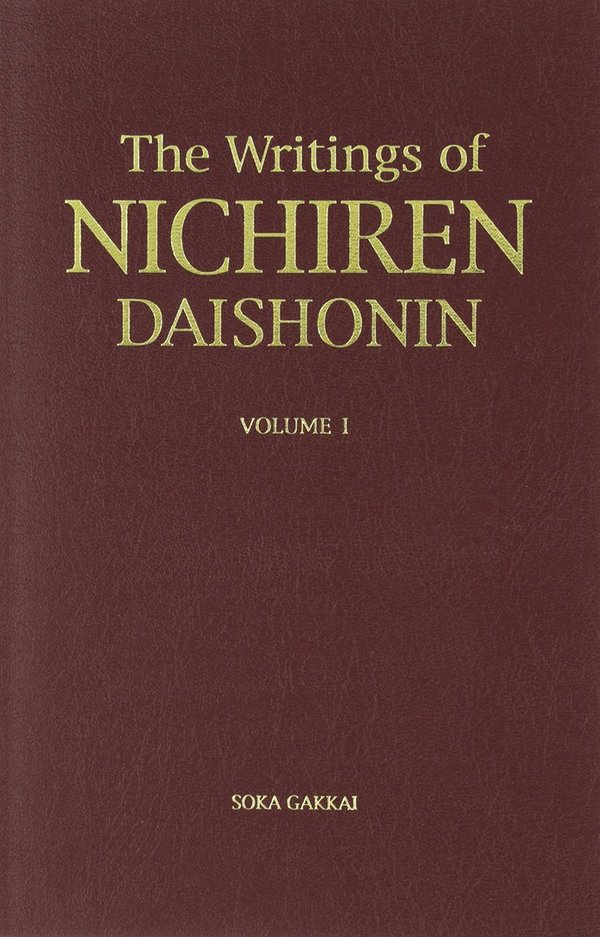 """The Writings of Nichiren Daishonin"", Vol.1"