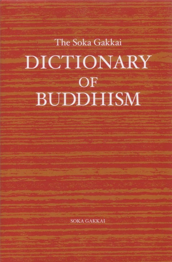 """Dictionary of Buddhism"""