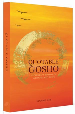 Quotable Gosho, Vol. 1
