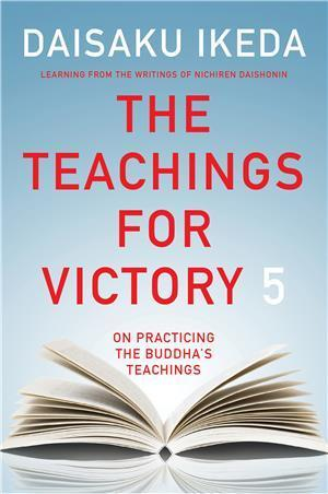 Teachings of Victory, Vol. 5