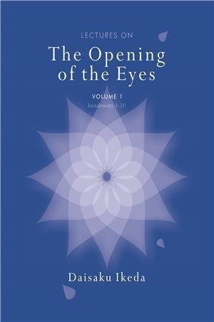 Opening of the Eyes, Vol. 1