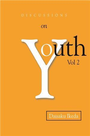 Discussions on Youth, Vol. 2