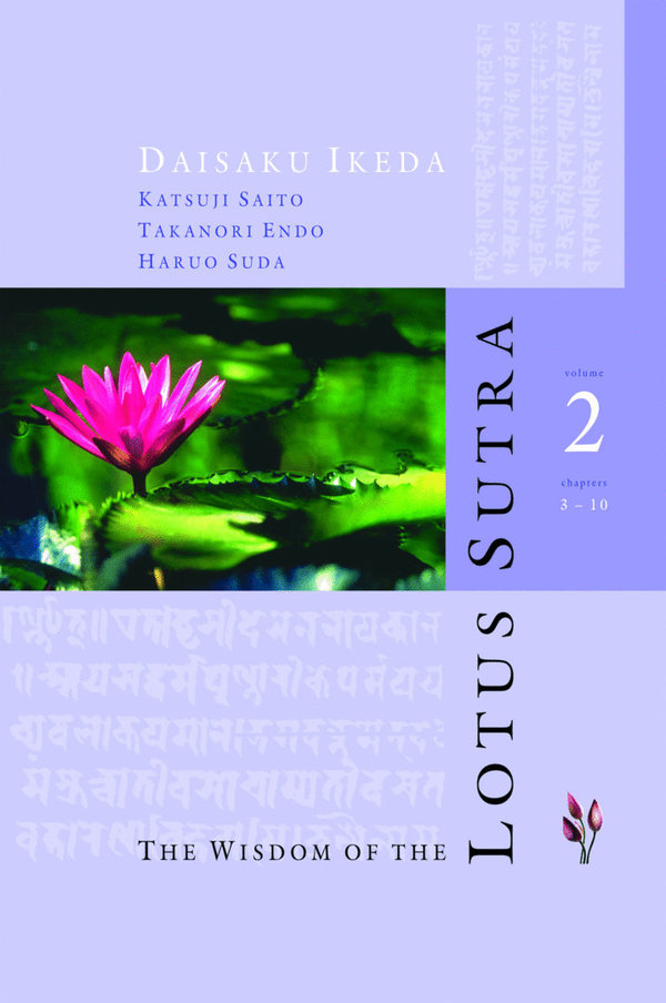 The Wisdom of the Lotus Sutra, Vol. 2